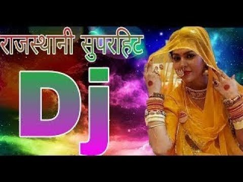 Rajasthani dj nonstop mp3