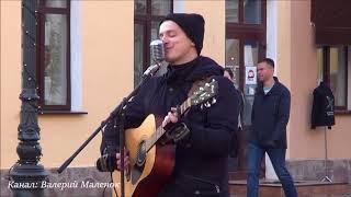 Ливень (кавер) - парень классно поет под гитару! Sity! Street! Music! Guitar!
