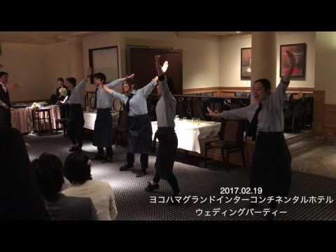 【友人のダンスがプロ並み】本格派フラッシュモブ in インターコンチネンタルホテル