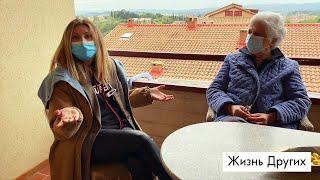 Италия в период коронавируса Жизнь других Лучшие моменты выпуска от 03 05 2020