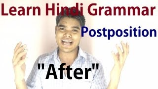 Learn Advance Hindi Grammar - Post Positions -  After