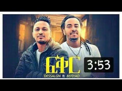 dess ft befiyad fikir new ethiopian music 2019 official video