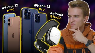 ULTIME NOVITÀ SU IPHONE 12 PRO, MINI & AIRPODS STUDIO (DATA USCITA)
