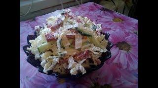 Салат из пекинской капусты.Быстрое и вкусное блюдо.колбаса+огурец+яйцо