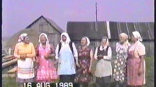 Кончаны. Хрестбишная. Music of Belarus. tradisjon. אנשים.