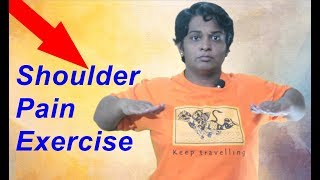Shoulder Pain - Frozen shoulder Exercise
