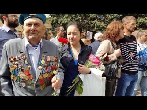 Объявления Гей Днепропетровск