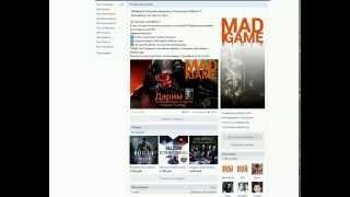 Розыгрыш Fallout 4 от магазина видеоигр Mad Game(Интернет-магазин видеоигр Mad Game проводил розыгрыш Fallout 4 для Sony Playstation 4. Для достоверности результатов выкла..., 2015-12-01T17:12:46.000Z)