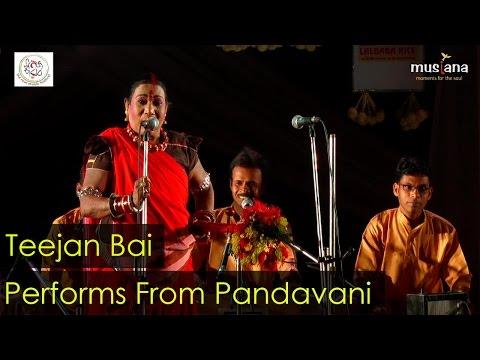 Teejan Bai |  Pandavani  | Sahaj Parab 2015