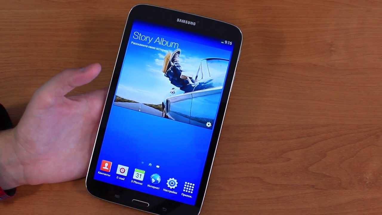 Купить планшет samsung galaxy tab a 10. 1