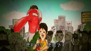 キツネツキ - てんぐです(Short ver)