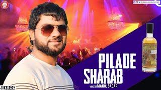 Dj Blast Pilade Sharab | Manoj Sagar | New Jaunsai Songs | Prabhu Negi | PahariWorld Records