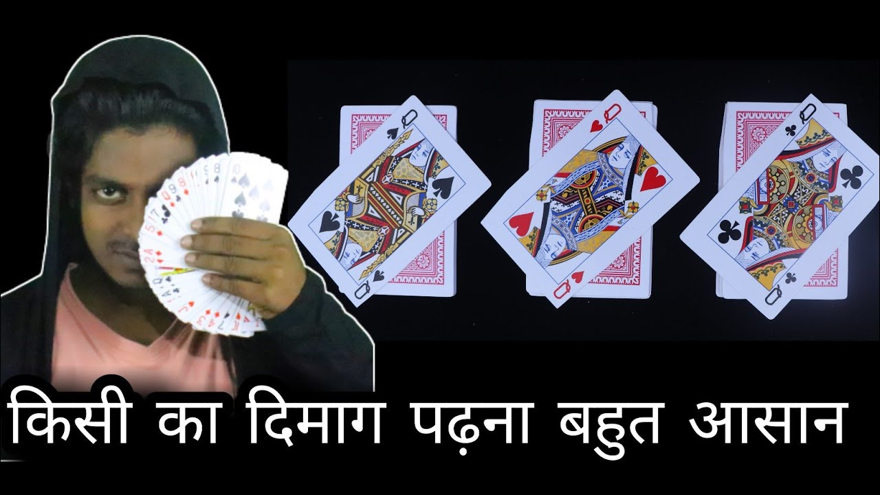 Mentalism Card Magic in Indian Magician || I read your mind