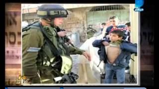 #برنامج_العاشرة_مساء|مصر بعيون ولاد العم .. أهم ما جاء بالصحافة الإسرائيلية