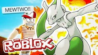 Roblox Adventures / Project Pokemon / SHINY MEWTWO!