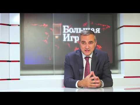 Основные направления внешней политики Азербайджана. Сегодняшний день и перспектива