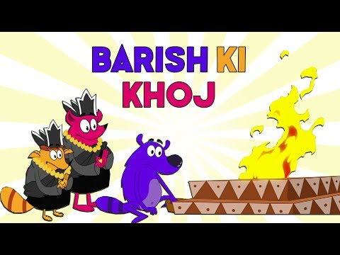 Pyaar Mohabbat Happy Lucky - Ep. 96 | Barish Ki Khoj | Funny Hindi Cartoon Show