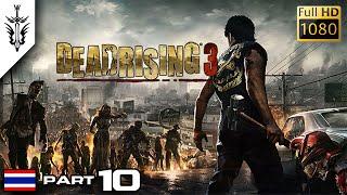 BRF - Dead Rising 3 (Part 10)