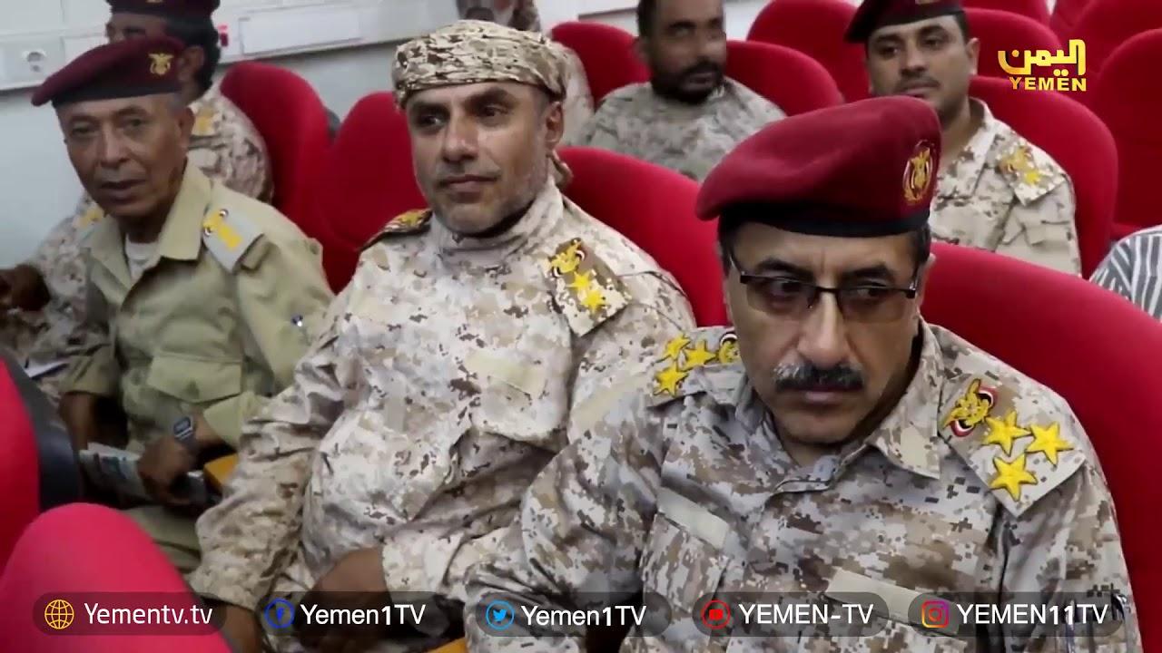Photo of حماة الوطن   06/09/2019
