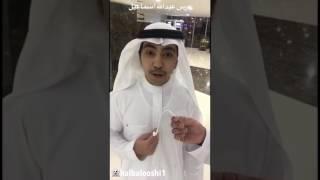 عرس عبدالله اسماعيل في مدينة الطائف Youtube