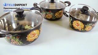 """Видеообзор: Набор посуды для приготовления """"Русские Традиции"""""""