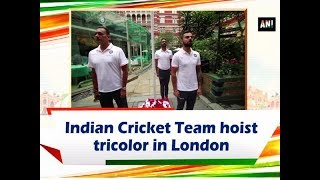 Indian Cricket Team hoist tricolor in London - #Sports News