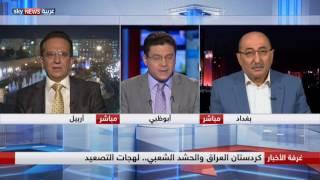 كردستان العراق والحشد الشعبي.. لهجات التصعيد
