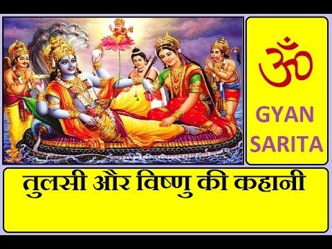 Video - Tulsi Vivah Ki Hardik Shubhkamnae. Jai Tulsi Mata Om Namo Narayan Jai Shri Shaligram🌷🌷Shubh Prabhat🌞