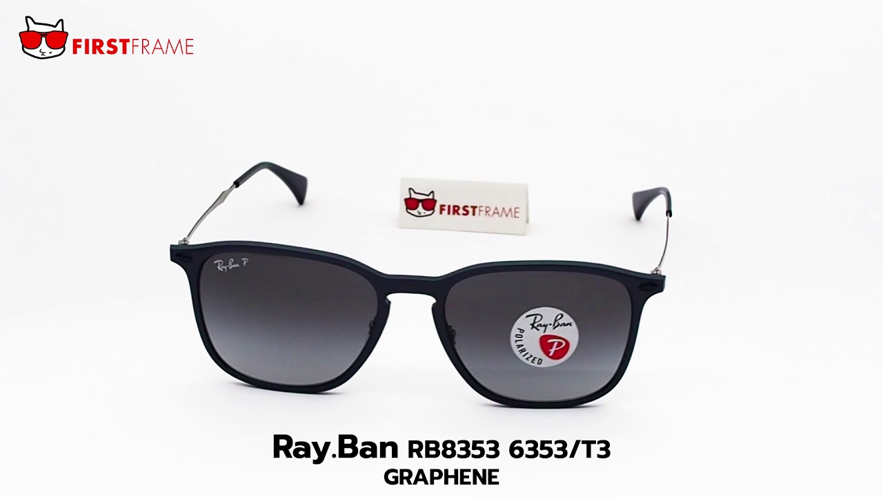 07af2840ac RayBan RB8353 6353 T3 GRAPHENE - YouTube