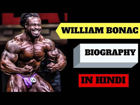 WILLIAM BONAC Biography In Hindi |WILLIAM BONAC Life story