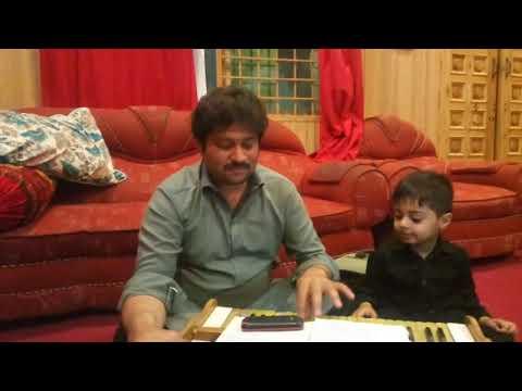 Tu kuja mun kuja Singer Sharafat Ali Khan Baloch ki awaz main