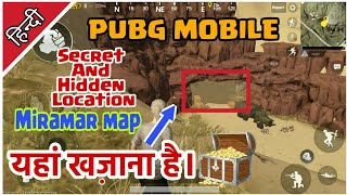 Secret and hidden location in miramar map | Best loot | best weapons | Pubg mobile Hindi