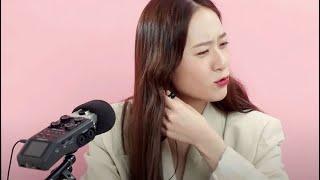 ASMR 처음하는 에프엑스 크리스탈 반응 #shorts #정수정