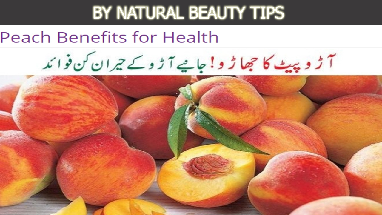 Peach Health Benefits In Urdu/Hindi || Peach Fruit ...