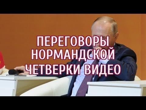 🔴 Зеленский хотел сесть на место Путина