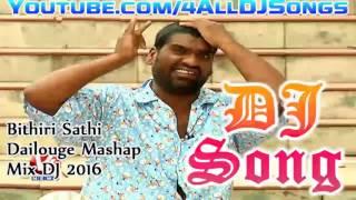 Bithiri Sathi DJ