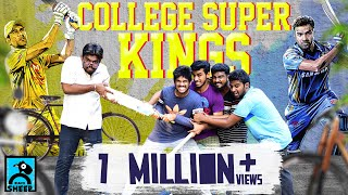 College Super Kings CSK | Random Videos | Black Sheep