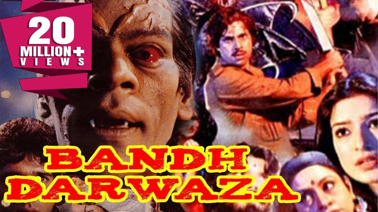 Download Bandh Darwaza (1990) Full Hindi Movie | Manjeet Kullar, Kunika, Aruna Irani, Hashmat Khan
