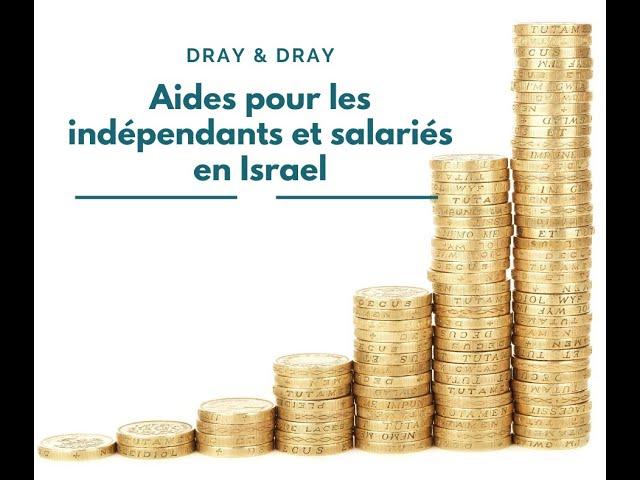 Corona Virus : Aide pour les indépendants en israel