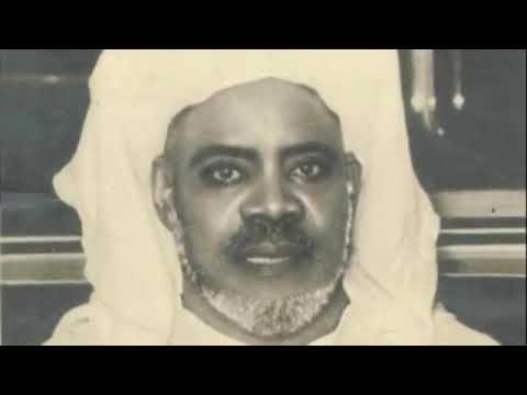 Download Zikr of Sheikh Ibrahim Inyass ( sariman) by Madaha Baba Ustaz