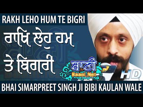 Bhai-Simarpreet-Singhji-Bibi-Kaulanwale-10-Nov-2019-Jamnapar