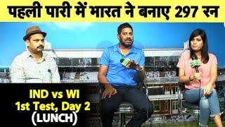 #INDvsWI: Jadeja ने आखिरी तीन बल्लेबाजों के साथ जोड़े 97 रन, भारतीय Pace के लिए काफी होंगे 297 रन?
