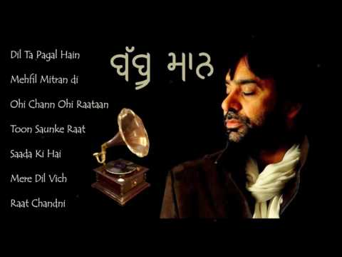 Best Of Babbu Maan | Audio Jukebox | Latest Punjabi Songs Collection