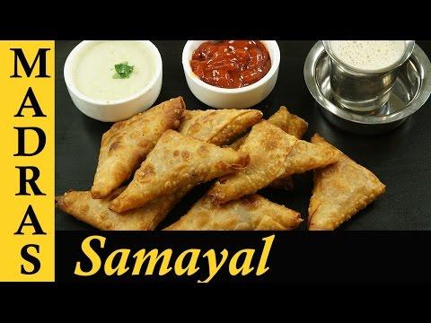 Samosa Recipe in Tamil / Onion Samosa Recipe in Tamil / How to make Samosa in Tamil