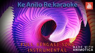 Ke Anilo Re Karaoke FULL SONG Instrumental remade by Deep free download
