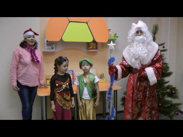 Изображение предпросмотра прочтения – Мадина и МуратЮлдашевы читает произведение «В защиту Деда Мороза» А.Л.Барто