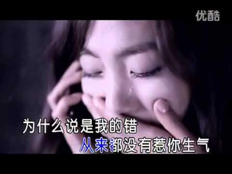 Bu Zhi Dao Wei Shen Me 《不知道为什么》 【D4N13L】