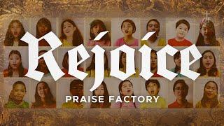 Rejoice | Praise Factory