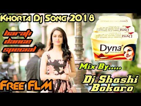 Baixar Dj Shashi Bokaro - Download Dj Shashi Bokaro | DL Músicas