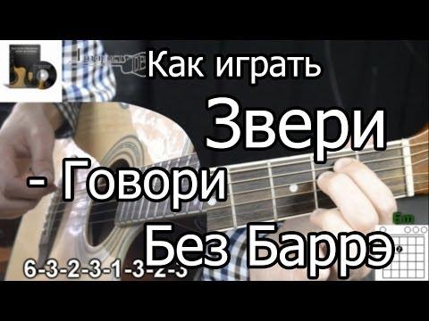 30.02 примером клип
